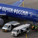 «Почта России» соберет налог на онлайн-товары