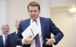 Максим Орешкин: Мировая экономика не поможет экономике РФ