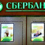 Сбербанк запускает краудлендинговую платформу