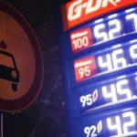 Стоимость бензина опять начала расти