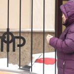 ПФР пояснил «нечестную индексацию» пенсий