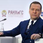 Дмитрий Медведев: Российскому государству требуется переобучить 1 млн чиновников