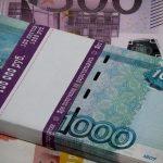 Экономист: пенсия не вырастет на 1000 рублей