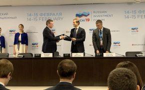 Лучшая инвестновость дня: Власти поддержали проект «Газпром нефти» в Омской области