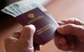 Госдума утвердила повышение пенсий