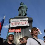 Пенсионная реформа коснется не всех россиян