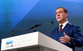 Медведев создаст еще 14 ТОР