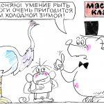 Сергей Мясоедов: Такого интереса к России не было 30 лет