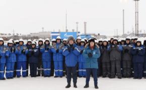 Лучшая инвестновость дня: На Ямале началась разработка нового газового месторождения