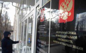 Шесть трендов в российском патентовании