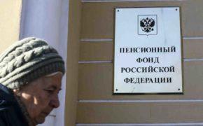 Россиян стали чаще лишать пенсий