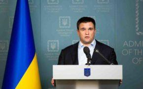 Украина взыщет с России за «века оккупации»