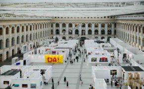 Блокчейн на российском арт-рынке