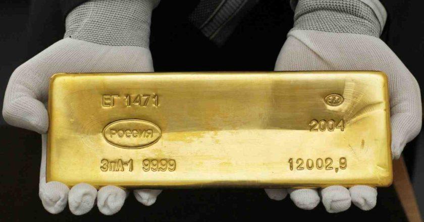 Золото-2020: прогнозы и перспективы