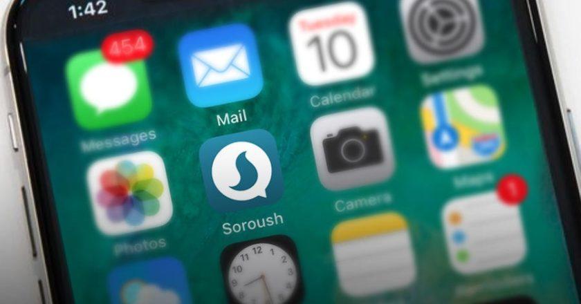 Иранский аналог Telegram - Soroush: Блокировка Дурова нам сильно помогла