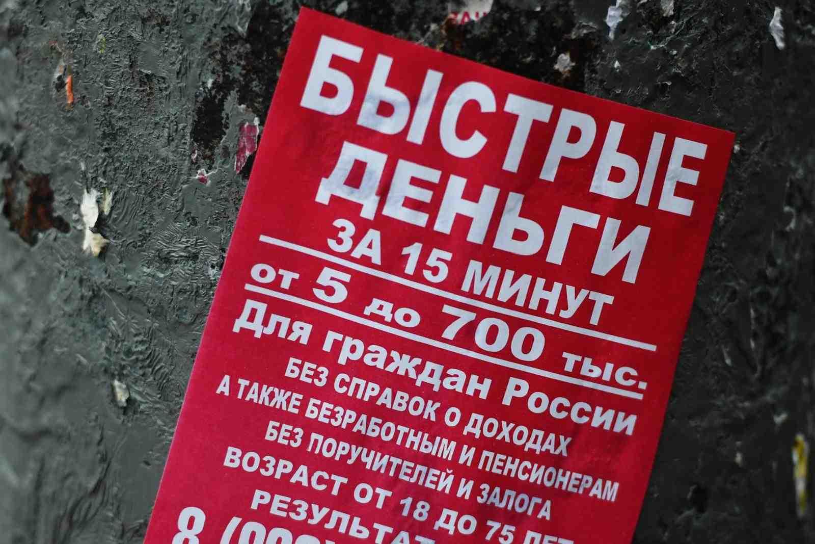 Михаил Воскресенский / РИА Новости