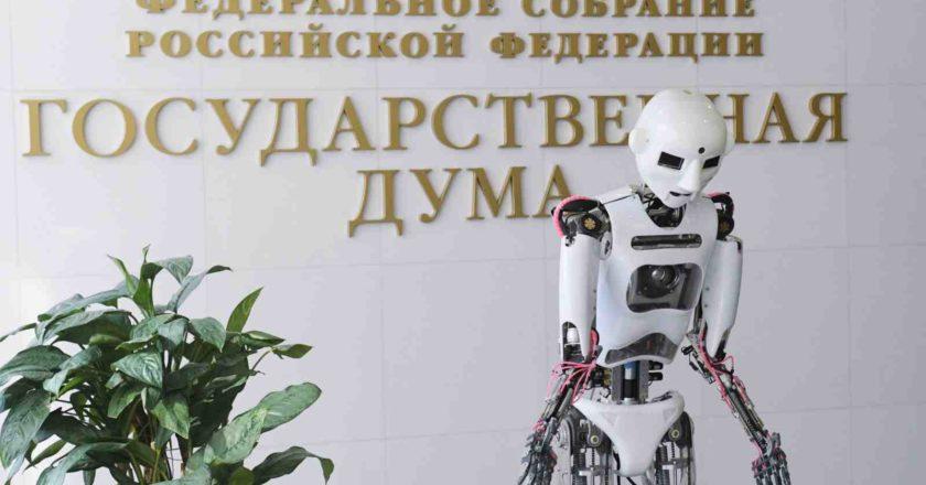 Цифровая экономика России. Несколько слов о «новом платье короля»