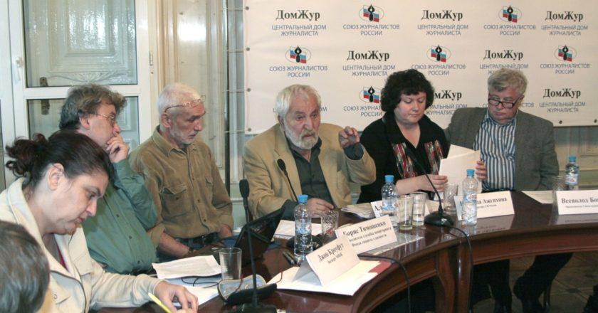 Алексей Симонов: Мы переживаем наиболее трудный период»