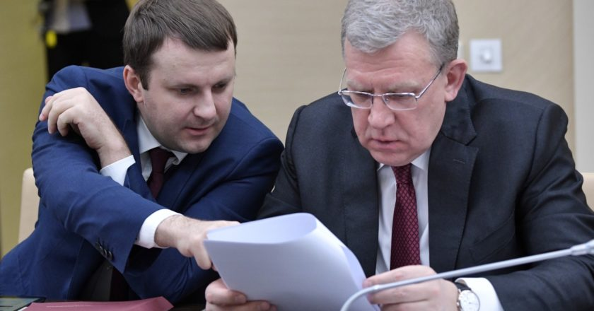Максим Орешкин: любой нацпроект можно направить в «бюрократический ад»