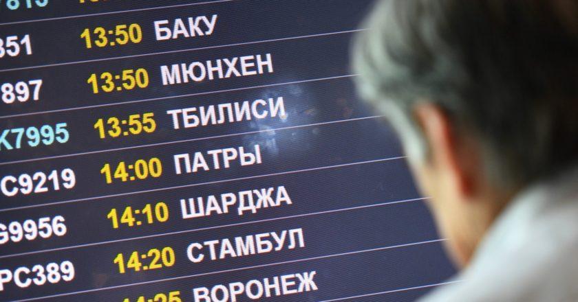 Власти объявили о восстановлении авиасообщения с Грузией