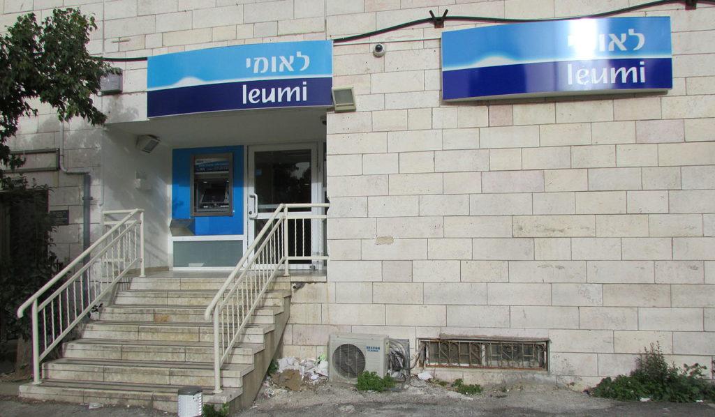 партнеры хоум кредит банка по рассрочке