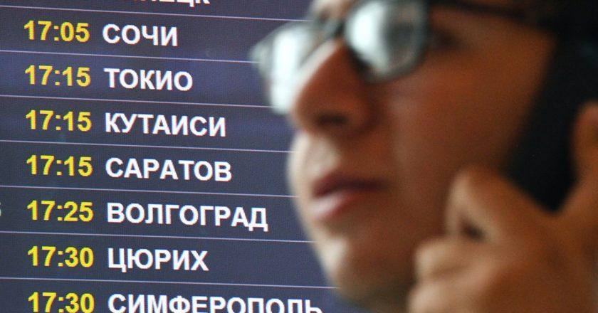Авиарейсы в Грузию восстановят только в 2020 году
