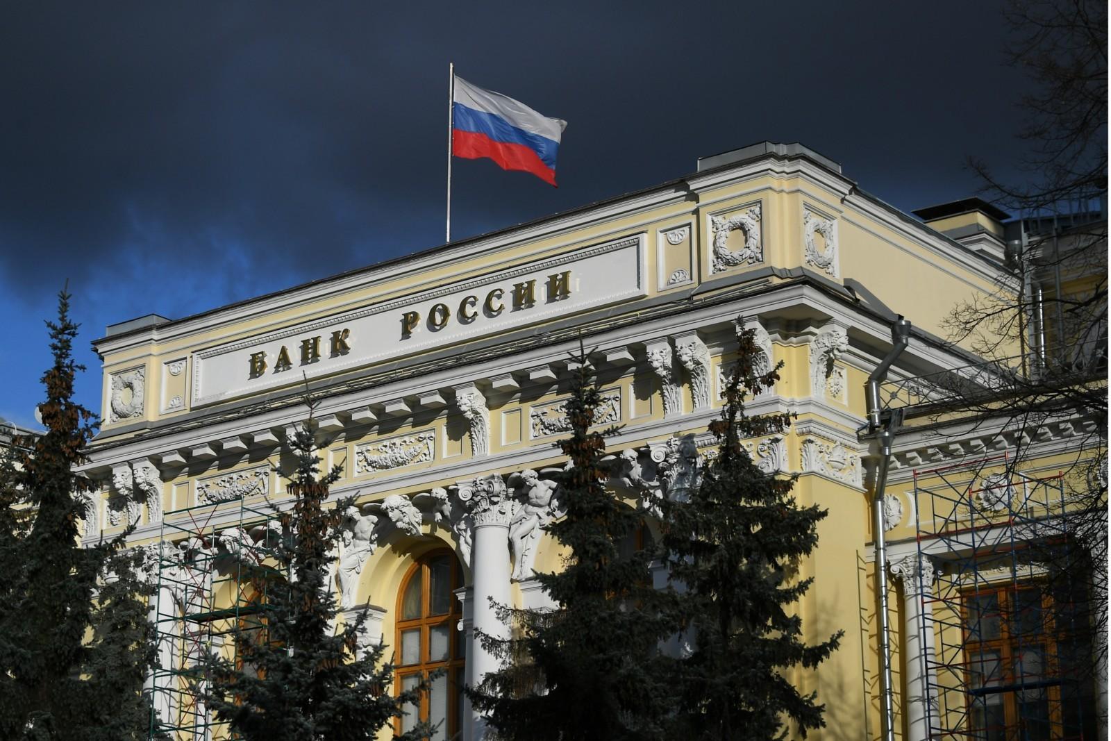 Банк России предупредил о новых хакерских атаках