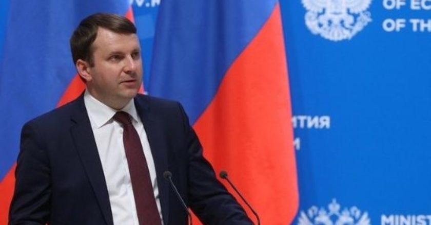 Орешкин рассказал о страхах российского бизнеса