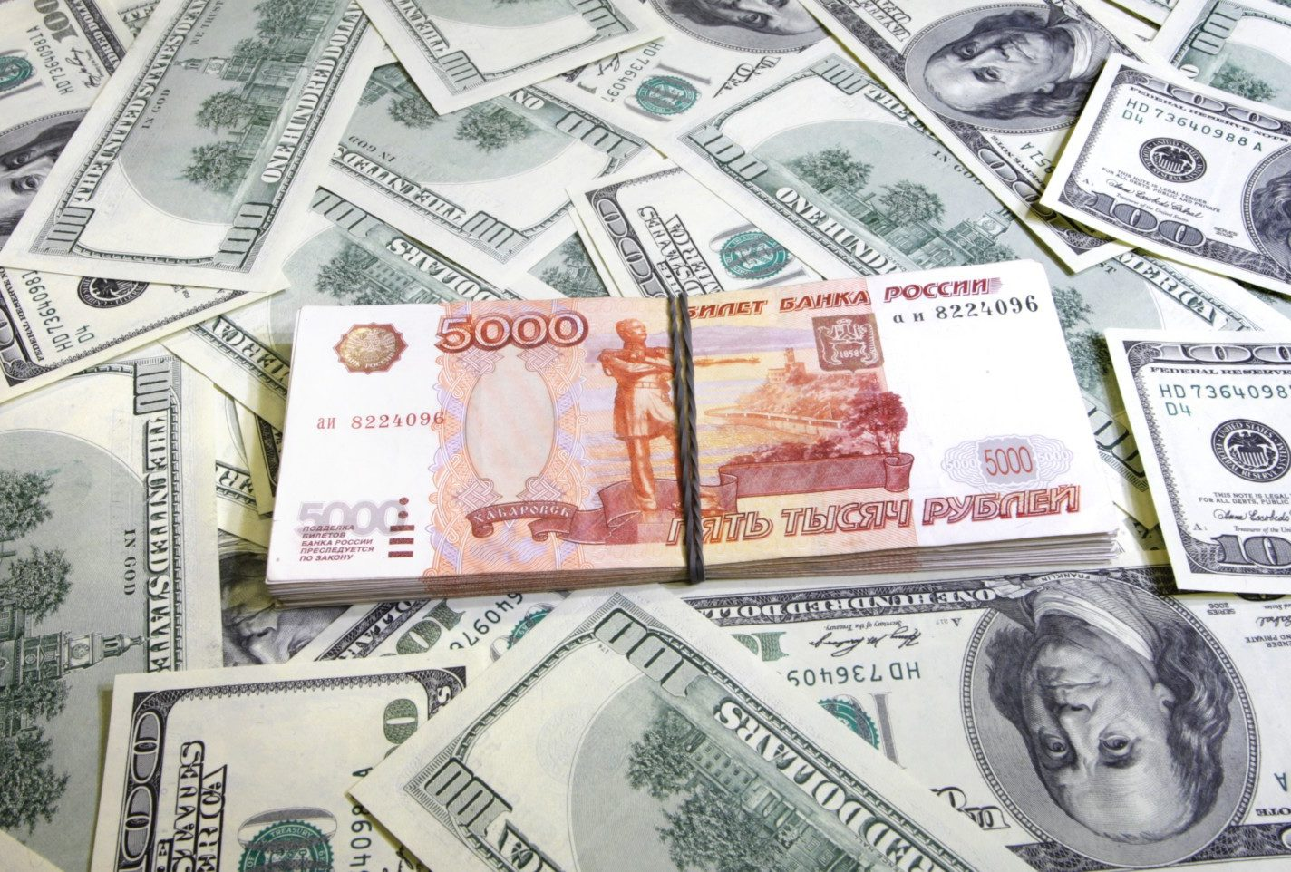 Опубликован прогноз курса рубля на 2020 год