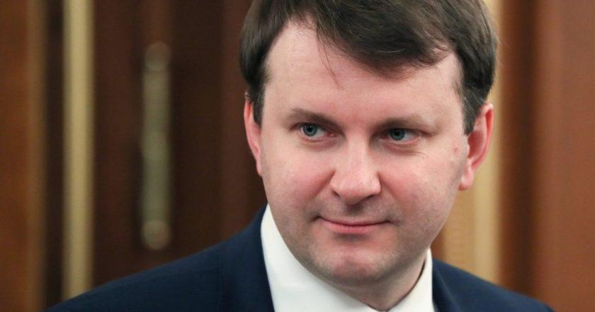 Орешкин: ВВП России по итогам года вырастет на 1,3%