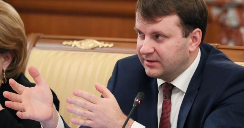 Орешкин пообещал инфляцию в 3%