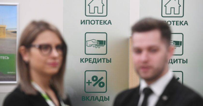 Илья Питалев / РИА Новости