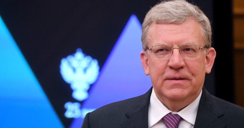 Кудрин проверит эффективность «Газпрома» и «Ростеха»