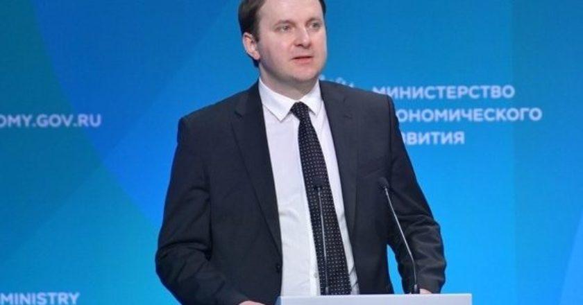 Орешкин предупредил о «большой мине» в экономике