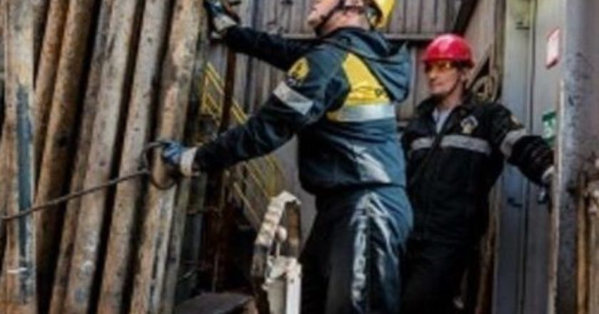 Лучшая инвестновость дня: В Якутии пробурили по новой технологии многозабойную скважину