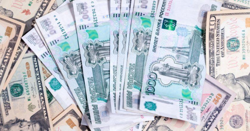 В России нашли «море» денег для инвестиций