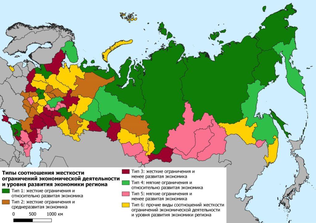 Рисунок 1 — Типы субъектов Российской Федерации по соотношению жесткости ограничений экономической деятельности и уровня развития экономики