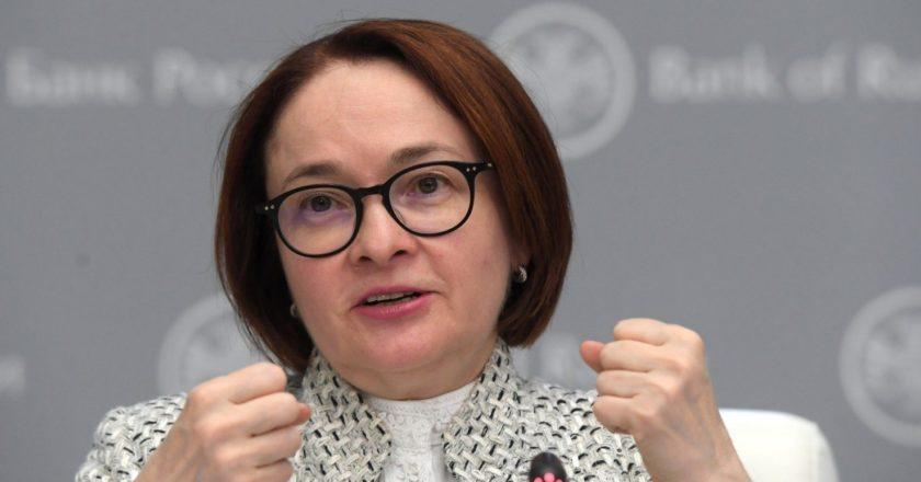 Председатель Центрального банка РФ Эльвира Набиуллина. Кирилл Каллиников / РИА Новости