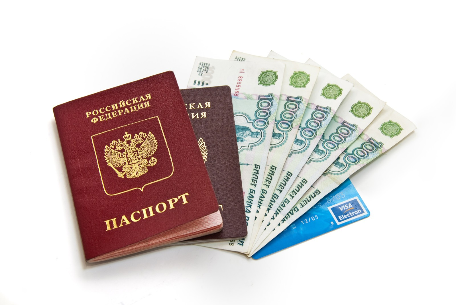 взять займ с фото паспорта