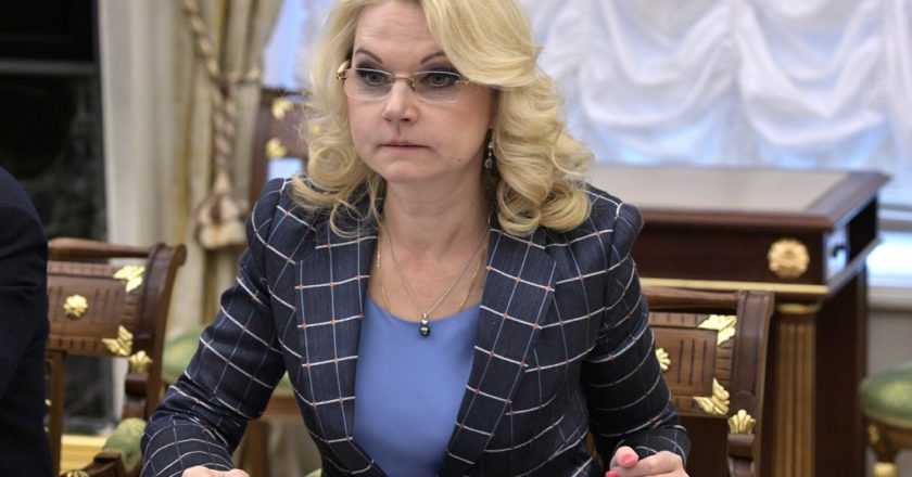 Фото: .kremlin.ru