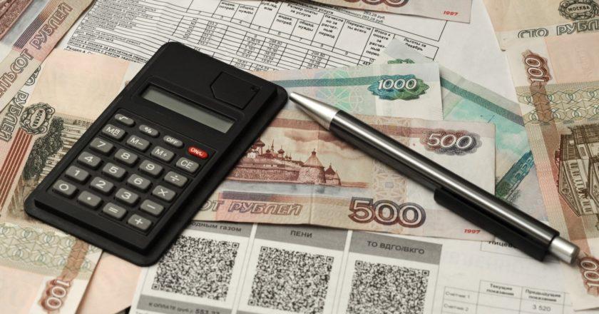 Платежные квитанции за услуги ЖКХ. Алексей Сухоруков / РИА Новости