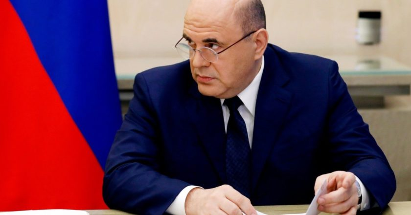 Председатель правительства РФ Михаил Мишустин. Дмитрий Астахов / РИА Новости