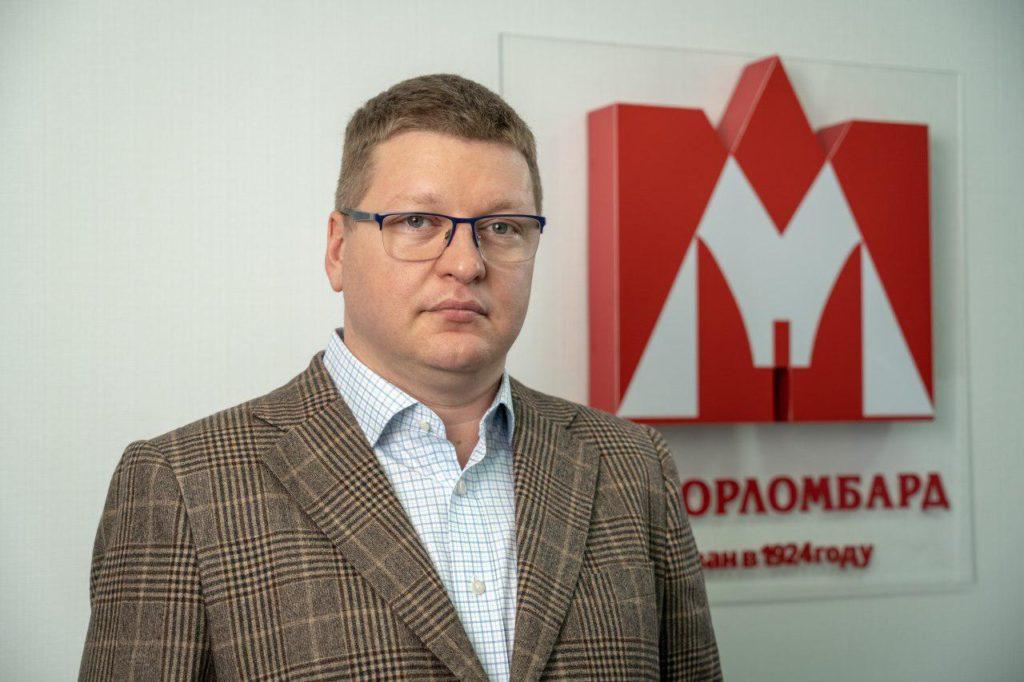Председатель совета Национального объединения ломбардов Алексей Лазутин