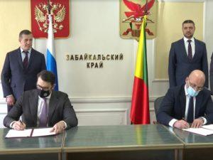 Фото: Администрация Забайкальского края