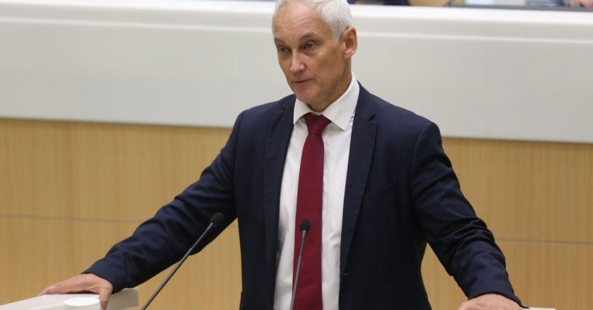 Первый заместитель председателя правительства РФ Андрей Белоусов. Пресс-служба Совета Федерации РФ