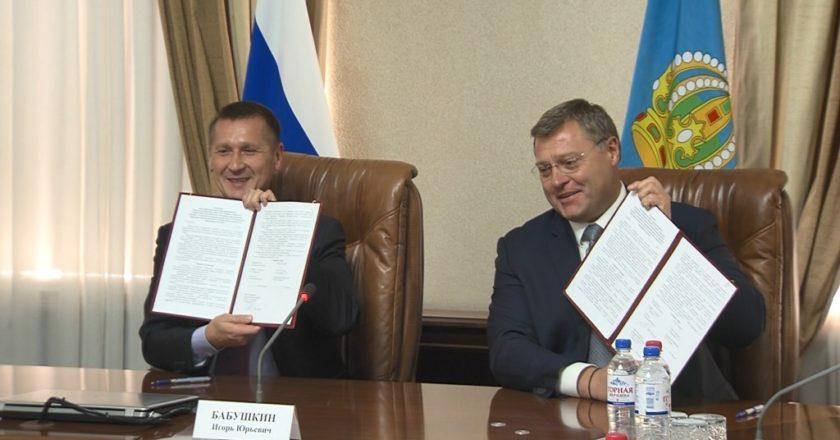 Фото: Администрация Астраханской области