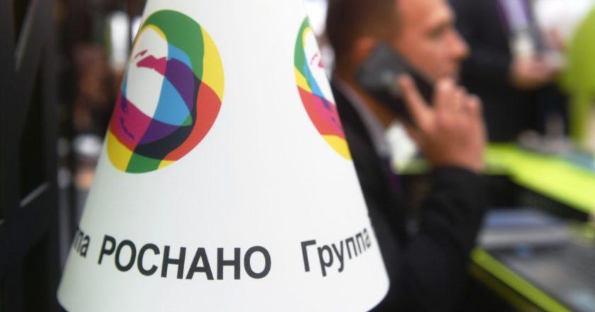 Кирилл Каллиников / РИА Новости