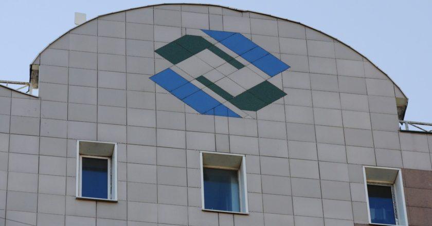 Логотип на здании Агентства по страхованию вкладов. Наталья Селиверстова / РИА Новости