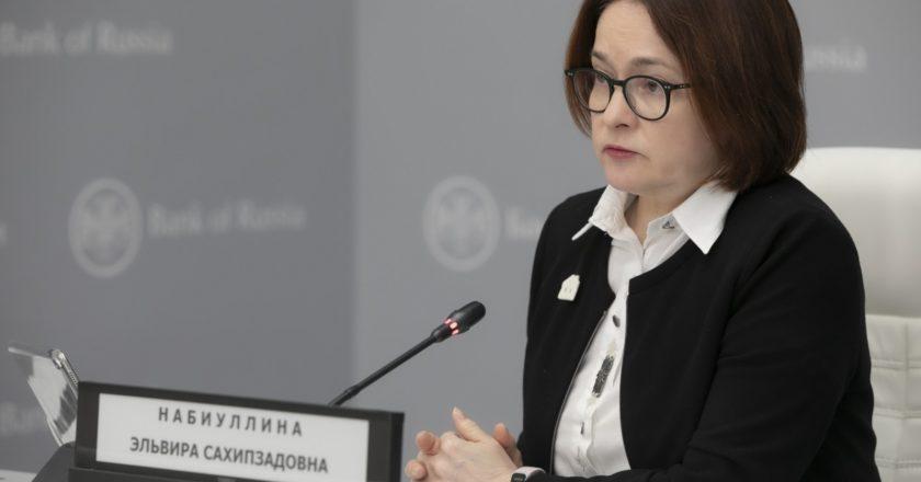 Председатель Центрального банка РФ Эльвира Набиуллина. Пресс-служба Банка России