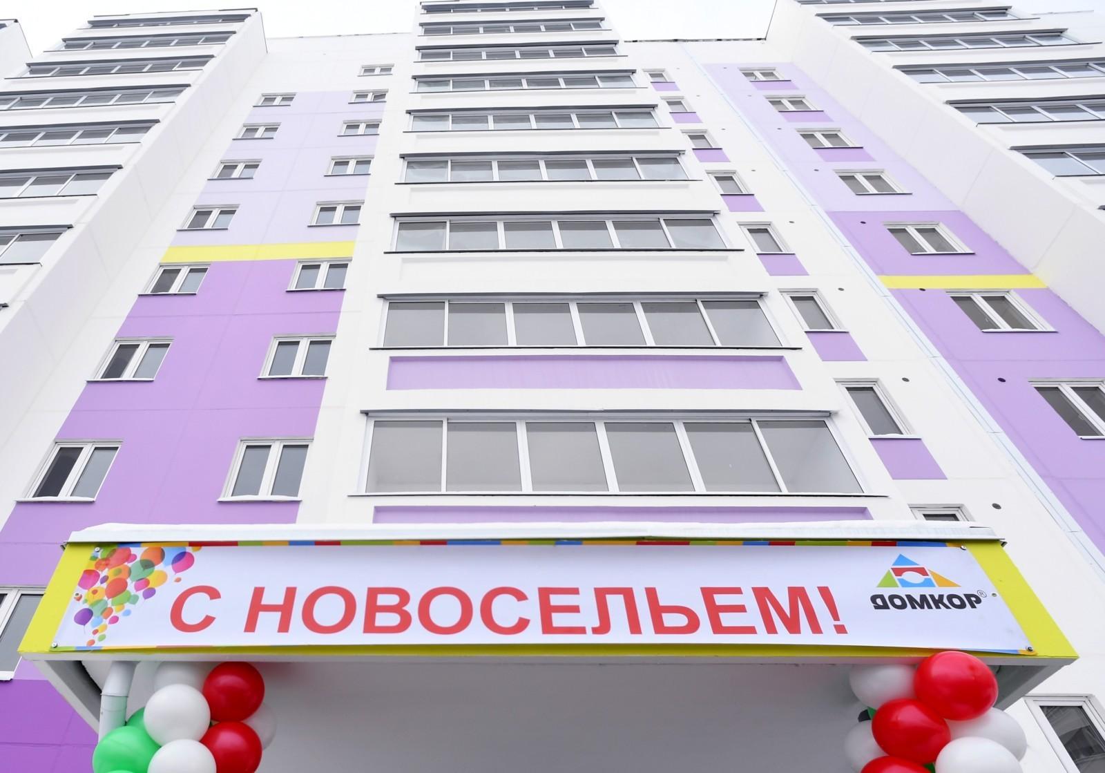 Новый дом, построенный по программе социальной ипотеки в Набережных Челнах. Квартиры в новом доме получили бюджетники, многодетные и молодые семьи и 92 семьи медицинских работников. Максим Богодвид / РИА Новости